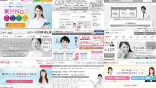 websites-rec