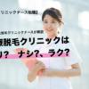 datsumou_nurse_cv