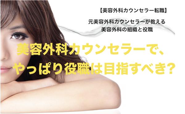 clinic_yakushoku