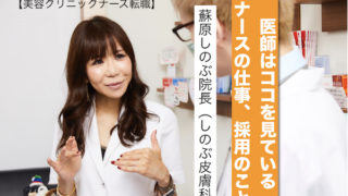 dr_sohara_nurse_cover